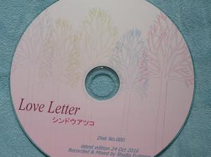 Love_letter_20161024