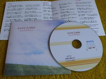 Love_letter_jkt_2
